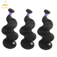 Bosin hair 3 Bundles Brazilian Human Hair None Chemical Processing and Remy Hair
