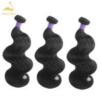 Bosin hair Virgin Hair Weave 3 Bundles Body Wave Human Hair Bundles Unprocessed Natural Color Free Shipping