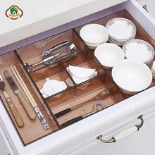 Msjo Drawer Organizer Desktop Organizer For Drawer Separating Classification Home Makeup Storage Box Kitchen Organizer