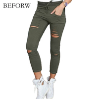 BEFORW Skinny Trousers Women Sexy Holes Knee Pencil Pants Summer Ladis High Waist Casual Trouser Stretch