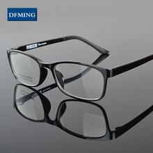 DFMING Spectacle eyeglasses frames men women glasses Myopia