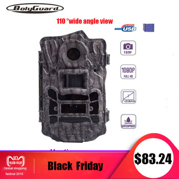 Bolyguard trial camera PhotoTrap 18MP 1080P night chasse Wildlife 110° Black IR Waterproof scout for monitor Hunting Camera