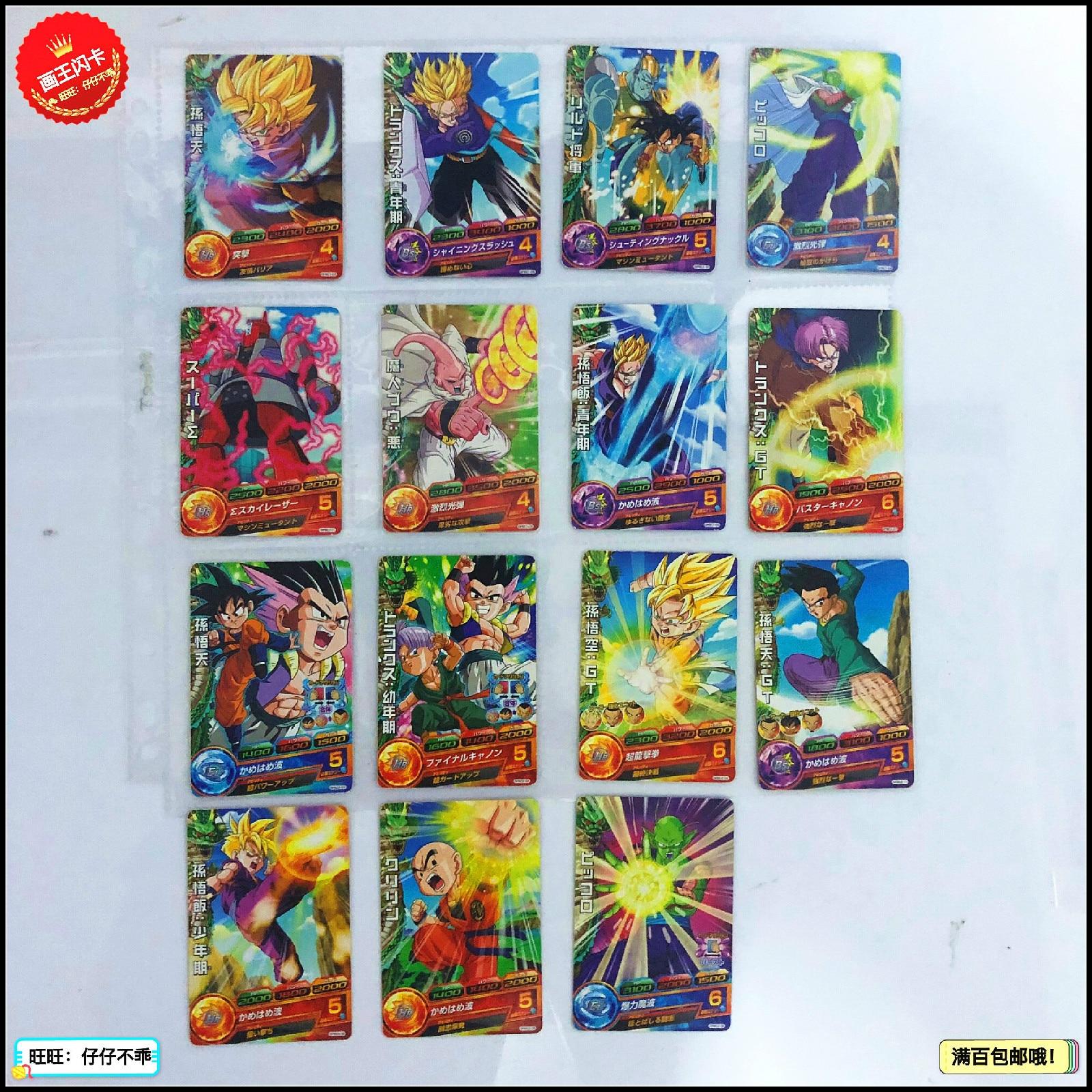 Japan Original Dragon Ball Hero Card  GPBC1 2 Goku Toys Hobbies Collectibles Game Collection Anime Cards
