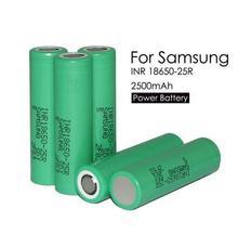5ชิ้นสำหรับซัมซุงเดิม18650 battery25R INR1865025R 20Aปล่อยลิเธียมbatteries2500mAhอำนาจบุหรี่อิเล็กทรอนิกส์แบตเตอรี่