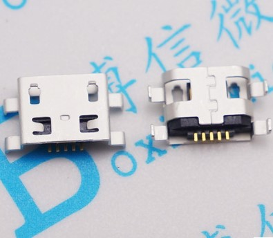 10pcs Micro USB 5pin B Type 08mm Female Connector For Mobile Phone Micro USB Jack Connector 5 pin Charging Socket Sell