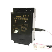 KG316 Microcomputer Time Control Switch 220V With Transformer Type Street Light Timer
