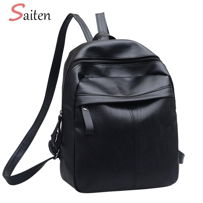Высокое качество из искусственной кожи Для женщин рюкзак модные однотонные Школьные ранцы для подростка Обувь для девочек большой Ёмкость Повседневное женский, черный Рюкзаки