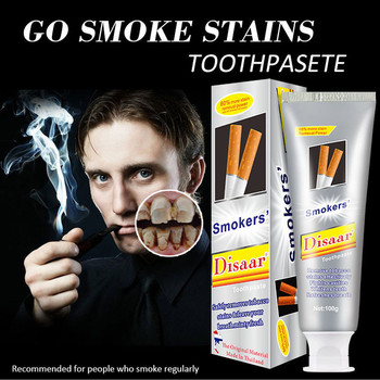 Smoker's Toothpaste 100g Activated Charcoal Teeth Whitening Toothpaste Natural Black Mint Flavor Herbal Oral Care For Men Women Health & Beauty