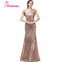 Champagne Gold Long Vestido Longo Sequined Short Sleeve Floor Length Bridesmaid Dress 2015 Prom Dress Wedding