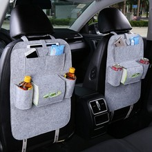 Felt auto back seat organizer Car disc bag Storage bag for auto backseat Car seat back