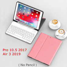 "Keyboard Case for iPad Pro 10.5 2017 / iPad Air 3 2019 Case Funda Magnetic Smart Cover with Pencil Holder 10""Detachable Keyboard(China)"
