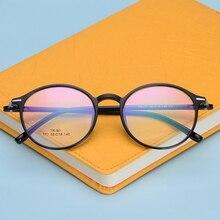 The New TR90 women Glasses frame retro optical clear Full box Eyeglasses frame Men prescription glasses frames 171
