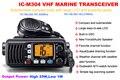 Ic-m304 погружной укв морской трансивер