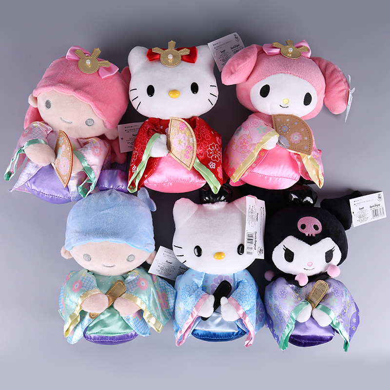 цена Cute Anime Kimono My Melody Hello Kitty Gemini Plush Toy Soft Stuffed Animals Doll Wedding Dolls For Girls Kids Children Gifts