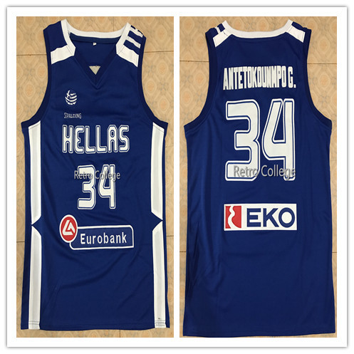 Greek Basketball jersey 34 Giannis ANTETOKOUNMPO G. white Blue 2016 jersey Stitched Customize any name number стоимость
