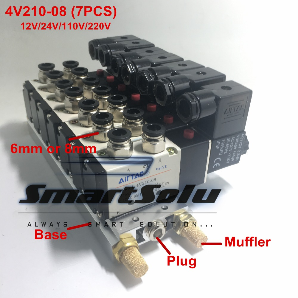 Free shipping 4V210-08 X7 2 Positions Twin Solenoid Valve Mufflers Connected 6MM 8MM Quick Fittings Base Set 1/4 BSP free shipping triple solenoid valve 4v210 08 2 position base muffler connect 6mm 8mm quick fitting valves set 1 4 bsp