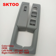 цена на For Skoda Superb door handle front left and right door armrest box inner handle frame, the lifter switch box gray