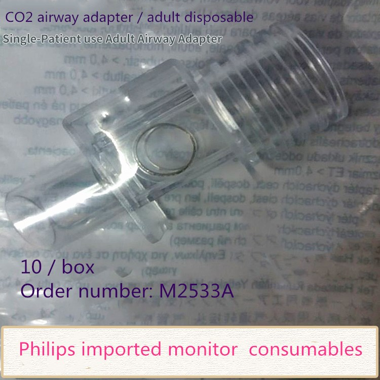 For Philips Imported CO2 Airway Adapter Adult Disposable 10 / Box Order Number M2533A