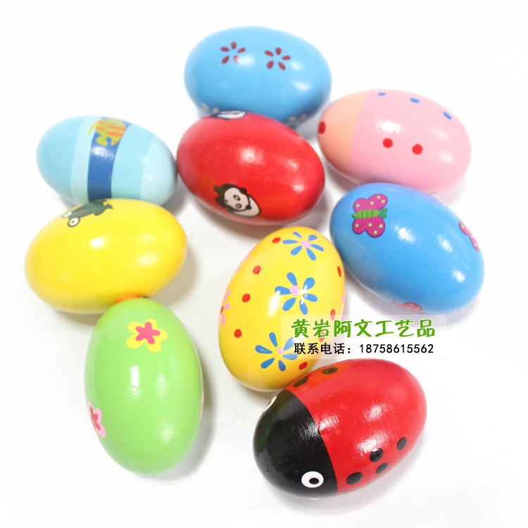 Baby font b Toys b font Hobbies 1pcs Colour Random Maracas Learning Education font b Toy