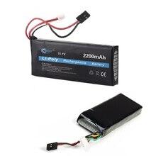 5pcs 3PK 6EX 11 1v 2200mah 10C RC TX Transmitter font b Battery b font for