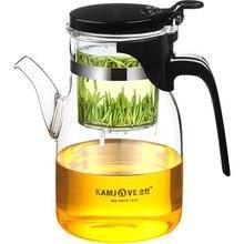 Tasse à thé en verre avec filtre, 900ml, service à thé élégant