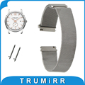 16mm 18mm 20mm 22mm 23mm Milanese Watch Band for Hamilton Magnetic Buckle Bracelet Quick Release Strap Wrist Black Gold Silver