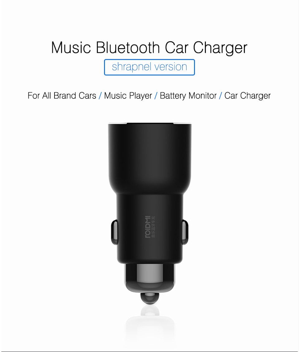 Music Car Charger_01