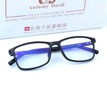 7201d95b265bc Cubojue Homens Óculos De Computador Mulheres de Energia Íon Negativo Anti  Radiação de Luz Azul UV400