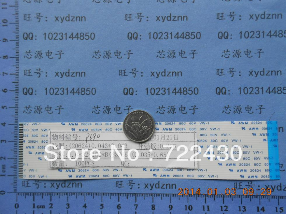 FFC 1.0pitch 32pin 150mm long type B Flexible Flat Cable For TTL LCD DVD Computer Printer AWM 80C 60V VW-1V