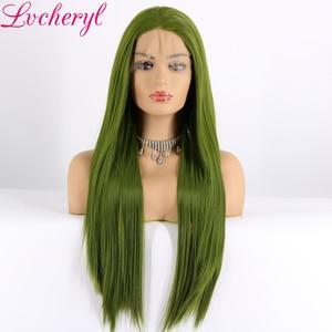 Image 1 - Lvcheryl 高温耐熱性繊維の毛ロングストレート緑の合成レースフロントウィッグドラッグクイーンコスプレメイク