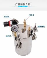 304 Stainless Steel Pressure Barrel Carbon Steel Dispenser Pressure Tank Rubber Barrel Ab Stirring Barrel