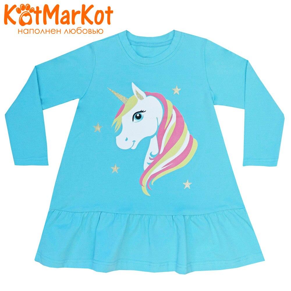 Фото - Blouses & Shirts Kotmarkot 21368 tunic dress Cotton Casual O-Neck Girls plum casual v neck lace up high waist dress