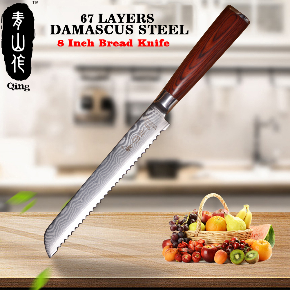 QING Sharp Damascus Kitchen Knife Top Grade VG10 Damascus Steel Knife 8 inch Bread Knife Color Wood Handle Cooking Tool Hot Sale
