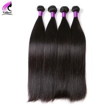 Vallbest Hair Brazilian Straight Hair Weaving 100% Human Hair Bundles Thick Weft Natural Black Non Remy Brazilian Hair 100g/Pcs
