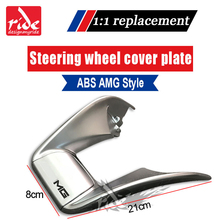 C-Class W205 Automotive interior Steering Wheel Low Cover plate ABS Silver C180 C200 C250 A-style 15+
