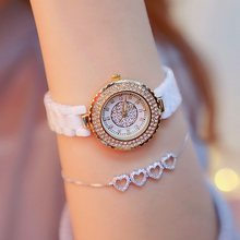 35mm Diamond Dial Women Watches Lady's Elegant Charm Watch Girl Fashion Casual Ceramic Watches Montre Femme Fashion Dress Watch(China)