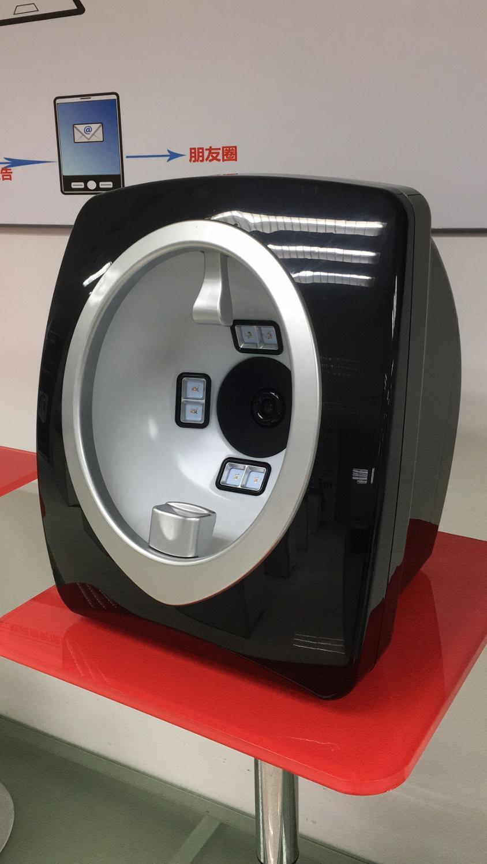 2019 New Smart Skin Scanner Analyzer/Magic Mirror Facial Analysis Machine Digital Image Technologies Camera1/1.7''CCD For Beauty