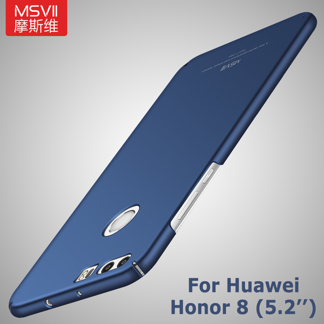 huawei honor 8. huawei honor 8 case original msvii brand honor8 slim scrub cover hard pc back