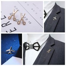 i-Remiel 2018 New Plane Leaves Natural Smile Small Brooch Pin Unisex Maple Leaf Lapel Pins Suit Shirt Collar Jewelry Accessories(China)