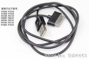 Usb data charging Cable for Samsung Galaxy Tab 2 P3100/P3110/P5100/P5110 N8000