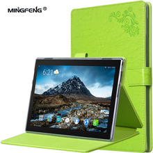 For Lenovo TAB4 10 Case PU Leather TPU Silicone Cover Case for Lenovo TAB 4 10 TB-X304N TB-X304F TB-X304L Tablet Case+Gifts