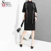 2018 Summer Women Short Sleeve Solid Black Shirt Dress With Tapes Girls Straight Casual Large Size