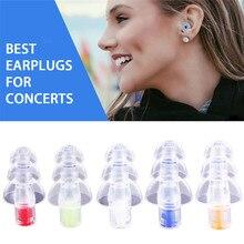 Fidelity силиконовые наушники-вкладыши с фильтром для музыкантов, затычки для ушей, шумоподавление, Защита слуха, многоразовые вкладыши для ухода за сном, 27дБ