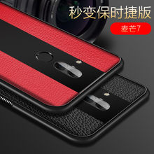 For Huawei Mate 20 lite Case Shockproof Luxury Skin + Acrylic Glass Full Cover For Huawei Maimang 7 6 5 Mate RS Leather Cases(China)