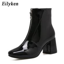 Eilyken/осенние модные ботинки «Челси», новинка 2018, Прямая поставка, ботинки на низком каблуке, женские ботинки из лакированной кожи на молнии с круглым носком и квадратным каблуком