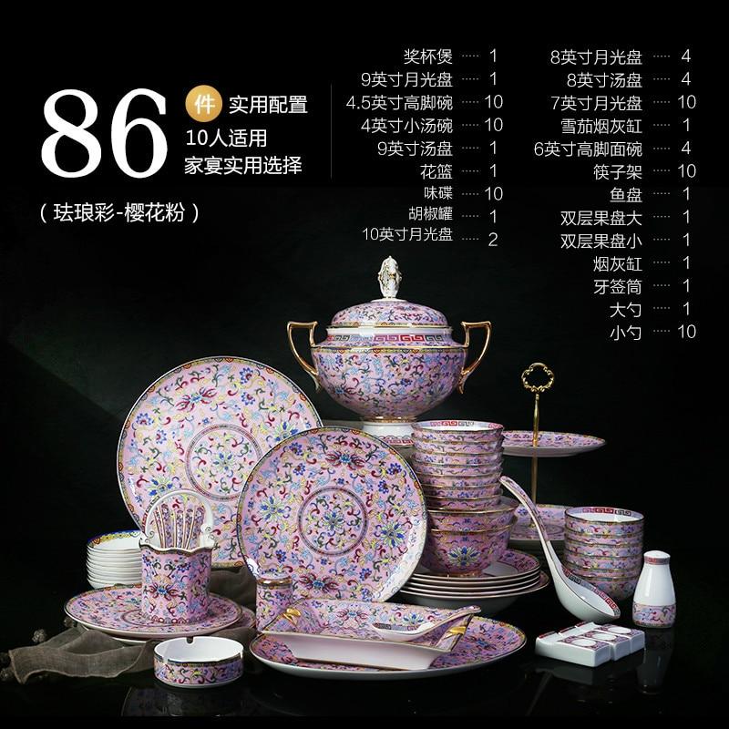 86 pcs/set European Style Jingdezhen Color Enamel Fine Bone China Porcelain Dinnerware Sets