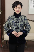 Traditional Chinese Jacket Women's Satin Winter Coat Size: M To 4XL m 4xl