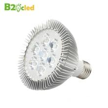[Zhongshan Qi Xin] LED Grow Light 7W / 12W / 15W / 18W plant lights grow lights цена