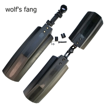 wolf's fang bike 3-piece bicycle fender 26 inch snow bicycle front and rear  fender wide tire bicycle snow bicycle accessories