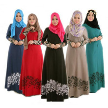 bb92e10e9ef01 Buy abaya for women islamic wear and get free shipping on AliExpress.com